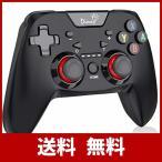 スイッチ コントローラー DinoFire ジャイロセンサー搭載 振動レベル調整可能 Switch コントローラー 任天堂 スイッチに対応Switch