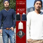 Vネックニット メンズ カットソー モール セーター アメカジ ストリート系 ファッション
