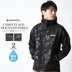 メンズ ジャケット マウンテンパーカー 男女兼用 マンパ ブラック カモフラ 迷彩 ASNADISPEC ストリート系 ファッション