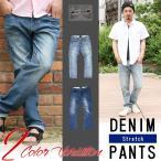デニムパンツ ジーンズ メンズ ボトムス ストレッチ ジーパン リアルコンテンツ REALCONTENTS アメカジ ストリート系 ファッション