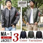 MA-1 ジャケット メンズ フライトジャケット 中綿 アウター 大きいサイズ リアルコンテンツ M L XL XXL 2XL 3L 黒 カーキ 2017春夏 新作