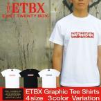 Tシャツ メンズ 半袖 ブランド おしゃれ ストリート系 ロゴt 黒 白 M L XL XXL 3L ETB ETBX /3045/