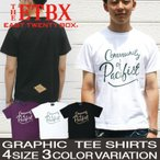 Tシャツ メンズ 半袖 ティーシャツ イーティービー ETBX M L XL XXL 黒 ブラック 白 ホワイト 人気 アメカジ ストリート系 ファッション /3045/