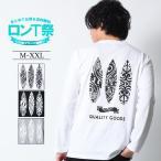 ロンT メンズ 半袖 ティーシャツ TEE グルーブオン GROOVEON XL XXL 2XL 3L 黒 ブラック 白 ホワイト プリント 大きいサイズ ブランド 人気  /3045/