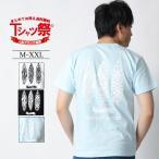 Tシャツ メンズ 半袖 ブランド グルーブオン GROOVEON ストリート アメカジ サーフ系 黒 白 大きいサイズ XL XXL プリント ロゴ /3045/