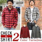 シャツ メンズ チェック シャツ ネルシャツ 長袖シャツ ブロックチェック REALCONTENTS ストリート系 M L XL XXL 大きいサイズ