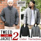 ジャケット メンズ 中綿ダウン アウター ブルゾン 中綿ジャケット スタンドカラー ツイード リアルコンテンツ M L XL XXL 大きいサイズ