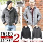ジャケット メンズ 中綿ダウン アウター ブルゾン 中綿ジャケット フード ツイード リアルコンテンツ REALCONTENTS ストリート系 M L XL XXL 大きいサイズ