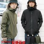 REALCONTENTS マウンテンパーカー メンズ ジャケット マンパ ライトアウター フード 止水ジップ リアルコンテンツ ストリート 黒 ブラック M L XL XXL