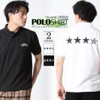 ポロシャツ メンズ 半袖 ポロシャツ カノコ ポロシャツ REALCONTENTS リアルコンテンツ アメカジ ワーク ストリート系 ファッション M L XL XXL