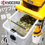 粉砕機 RYOBI GS-2020 リョービ シュレッダー 家庭用 静音 ガーデンシュレッダー 枝 竹 木 ウッドチッパー シュレッター 葉っぱ 電動粉砕機