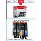 Canon 純正インク BCI-351+350(標準)/5MPマルチパック<ネコポス(ポスト投函・保証付)発送>インク本体フィルム未開封の未使用品
