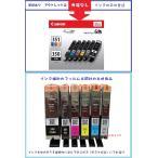 Canon 純正インク BCI-351+350(標準)/6MPマルチパック<ネコポス(ポスト投函・保証付)発送>インク本体フィルム未開封の未使用品