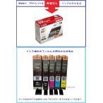 Canon 純正インク BCI-351XL+350XL(大容量)/5MPマルチパック<ネコポス(ポスト投函・保証付)発送>インク本体フィルム未開封の未使用品