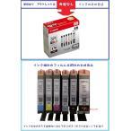 Canon 純正インク BCI-371(BK/C/M/Y/GY)+BCI-370 6色マルチパック(標準)(ポスト投函・保証付)発送>インク本体フィルム未開封の未使用品