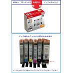 Canon 純正インクカートリッジ BCI-371XL(BK/C/M/Y/GY)+BCI-370XL マルチパック(大容量)インク本体フィルム未開封の未使用品