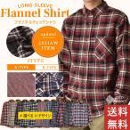 ネルシャツ 長袖シャツ チェックシャツ ボタンダウンシャツ メンズ 送料無料 通販YC