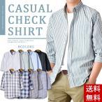チェックシャツ メンズ シャツ 7分袖 七分袖 ボタンダウン 送料無料 父の日 通販M《M1.5》