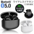 ワイヤレスイヤホン Bluetooth5.0 iPhone android イヤホン 本体 Qi充電 両耳通話 タッチ式 A30 Pro カナル式 充電ケース マイク