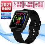 スマートウォッチ 体温 血圧 心拍 血中酸素濃度計 iPhone android 日本語説明書 F29