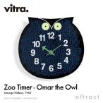 vitra ヴィトラ Zoo Timers ズー タイマーズ Omar the Owl フクロウ 掛け時計  デザイン:George Nelson ジョージ・ネルソン 21500401