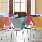 セブンチェア SERIES 7 フリッツハンセン Fritz Hansen アルネ ヤコブセン Arne Jacobsen  カラードアッシュ 3107 新色 カラー:12色 スタッキング可能