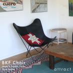 cuero クエロ BKF Chair BKFチェア バタフライチェア カラー:ブラックレザー