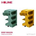 B-LINE ビーライン Boby Wagon ボビーワゴン 3段2トレイ (ベルディグリ・ハニー) デザイン:ジョエ・コロンボ