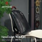ARTPHERE アートフィアー New Dulles Touch ニューダレスタッチ ダレスバッグ 3way ショルダー リュック カラー:4色 DS4-TO F4