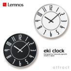 レムノス Lemnos タカタ eki clock エキクロック 駅時計 TIL16-01 文字盤カラー:ブラック ホワイト デザイナー:五十嵐 威暢 wall clock