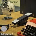 JACOB JENSEN ヤコブ・イェンセン T-1 Telephone 電話機 カラー:6色
