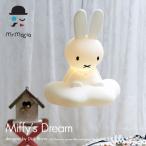 Mr.Maria ミスターマリア Miffy's Dream ミッフィーズ ドリーム Dick Bruna ディック・ブルーナ ペンダントランプ MM-003