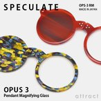 SPECULATE スペキュレート OPUS 3 オーパス 3 ペンダントルーペ 片側ミラータイプ レザー紐付属 OPS-3 RM 日本製 鯖江 大阪 生野 メガネ アセテート 鏡 粋 sui