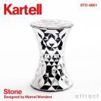 Kartell カルテル Stone ストーン Precious Series プレシャスシリーズ カラー:クローム (光沢メタル仕上げ) デザイン:マルセル・ワンダース