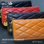 ZOO ズー JAGAR3 ジャガー3 ラウンドウォレット ZLW-013 長財布 ロングウォレット カラー:5色 日本製 栃木レザー