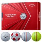 キャロウェイ NEW クロムソフト 2020 ゴルフボール 1ダース/12個入り#Callaway#CW#CHROME_SOFT_BALL#グラフェン