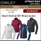 オークリー Skull Hybrid BD Wind Jacket 男性用トレーニングジャケット 412441JP [2017年秋冬モデル]