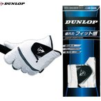 ダンロップ グローブ GGG-6505全天候型_合成皮革#DUNLOP#GGG6505#メンズゴルフ手袋