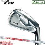 ブリヂストンゴルフ TOUR B X-CB アイアン 6本セット N.S.PRO MODUS3 TOUR120 シャフト装着仕様