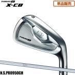 ブリヂストンゴルフ TOUR B X-CB アイアン 単品販売 N.S.PRO950GH シャフト装着仕様