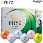 ブリヂストンゴルフ ファイズ ボール 1ダース=12個入り_#BRIDGESTONE#PHYZ
