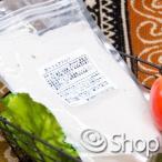 白トリュフソルト 500g(トリュフ塩)※お得な業務用サイズ