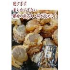 北海道産 ホタテ貝柱 こだわり醤油味 ソフトほたて干し貝柱 帆立珍味