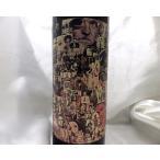 オリン・スウィフト アブストラクト 2014【赤ワイン/アメリカ/カリフォルニア/フルボディ/aube-wine】