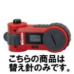 【メール便可】 [MIKASA]ミカサ AG1000専用替針 1本 (AG1000-NDL)[取寄商品]