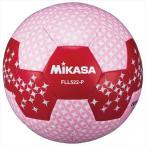 [MIKASA]ミカサ フットサル レジャー用4号球 (FLL522-P) ピンク[取寄商品]