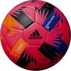 [adidas]アディダス TSUBASA(ツバサ) レプリカ キッズ サッカーボール 検定4号球 (AF411P)[取寄商品]