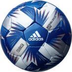 [adidas]アディダス TSUBASA(ツバサ) レプリカ グライダー サッカーボール 検定4号球 (AF414B)[取寄商品]