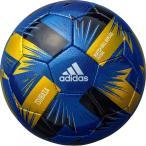 [adidas]アディダス TSUBASA(ツバサ) レプリカ フットサル フットサルボール 検定3号球 (AFF311B)[取寄商品]
