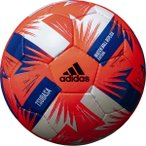 [adidas]アディダス TSUBASA(ツバサ) レプリカ フットサル フットサルボール 検定4号球 (AFF411R)[取寄商品]